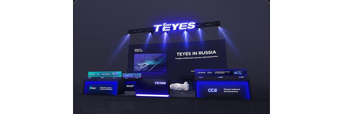 Официальный представитель Teyes